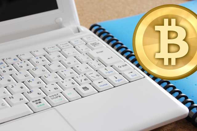 ビットコインが世界中で使われるようになる